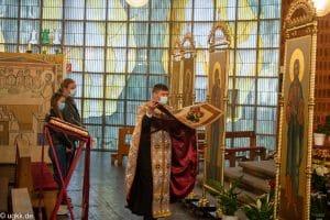 Винесення плащаниці. Великодня п'ятниця 2021 | Українська Церква у Німеччині