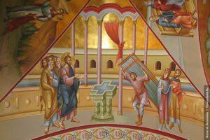 розслаблений   Українська Церква у Німеччині