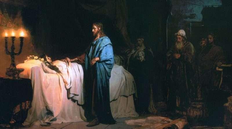 про зцілення жінки та воскресіння доньки Яіра
