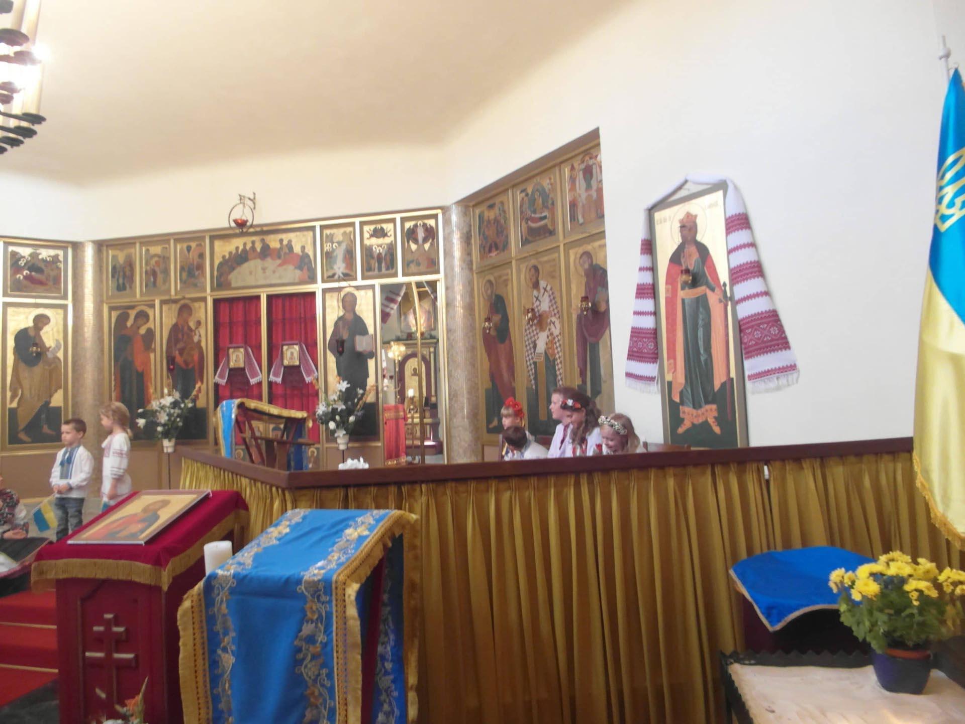 День Незалежності України у Крефельді (Світлини)