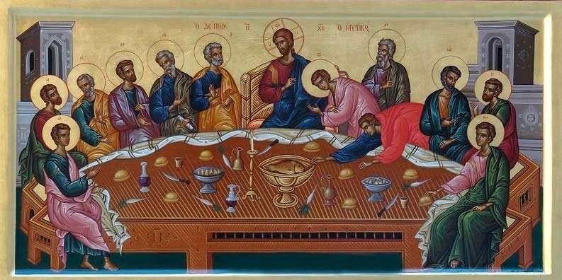 Тайна вечеря | Українська Церква у Німеччині
