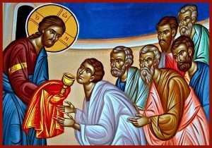 Святе причастя | Українська Церква у Німеччині