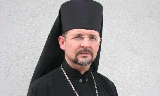 ІНТРОНІЗАЦІЯ владики Богдана Дзюраха                                18.04.2021 о 10:00 м. Мюнхен