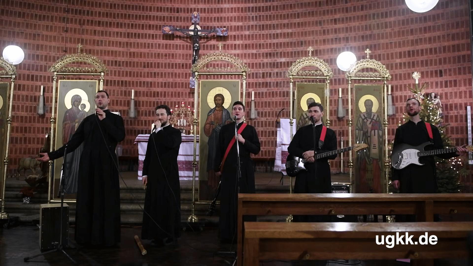 Концерт колядок семінаристів Київської Духовної Семінарії